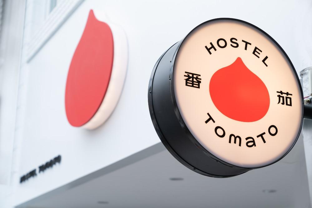 番茄溫泉旅店-周邊商品